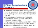 hip core competencies framework