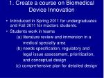 1 create a course on biomedical device innovation
