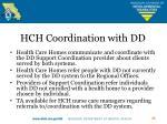 hch coordination with dd1