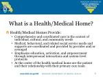 what is a health medical home