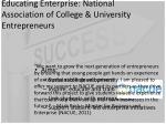 educating enterprise national association of college university entrepreneurs