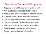features of successful programs