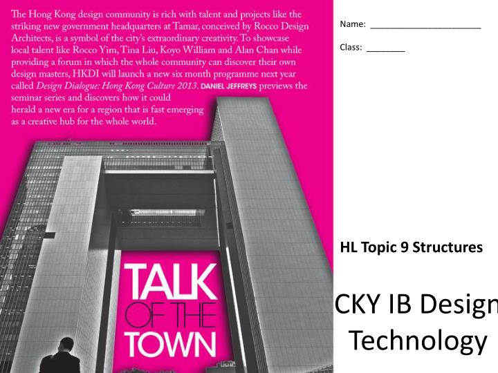 cky ib design technology n.