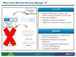 what s new with site recovery manager 5