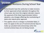calendar revisions during school year