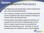 employment term cont