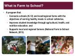 what is farm to school