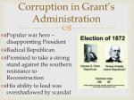 corruption in grant s administration