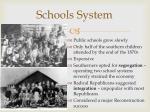 schools system