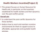 health workers incentive project 2