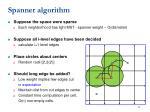 spanner algorithm5