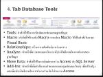 4 tab database tools