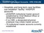 kasper institutional accounts krs 218a 202