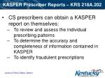 kasper prescriber reports krs 218a 202