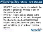 providing reports to patients krs 218a 202