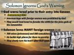 solomon ignores god s warning1