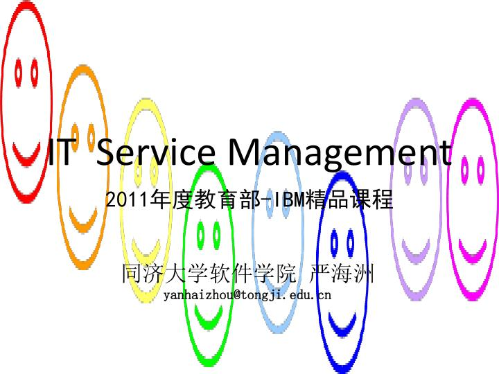 it service management 2011 ibm n.