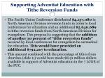 supporting adventist education with tithe reversion funds