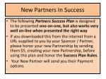 new partners in success1