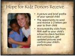 hope for kidz donors receive