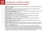 developing the program model1