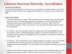 lebanese american university accreditation