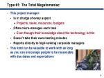 type 1 the total megalomaniac