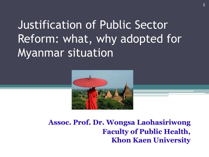 justification of public sector reform what why adopted for myanmar situation n.
