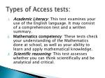 types of access tests