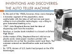 inventions and discoveries the auto teller machine