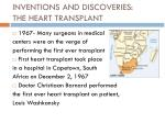 inventions and discoveries the heart transplant
