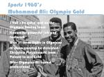 sports 1960 s muhammad ali olympic gold