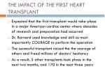 the impact of the first heart transplant