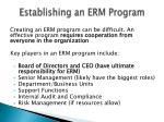 establishing an erm program