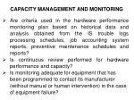 capacity management and monitoring