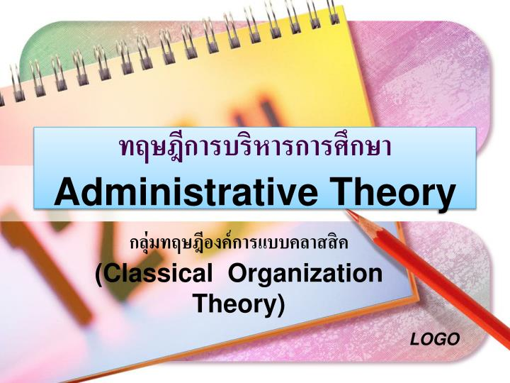 administrative theory n.