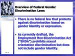 overview of federal gender discrimination laws