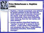 price waterhouse v hopkins 19891