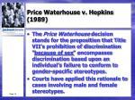 price waterhouse v hopkins 19893