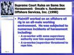 supreme court rules on same sex harassment oncale v sundowner offshore services inc 1998