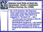 supreme court rules on same sex harassment oncale v sundowner offshore services inc 19982