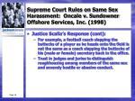 supreme court rules on same sex harassment oncale v sundowner offshore services inc 19984