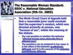 the reasonable woman standard eeoc v national education association 9th cir 20052