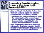 transgender v sexual orientation enriquez v west jersey health systems n j 20011