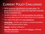 current policy challenges1