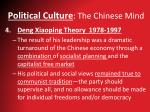 political culture the chinese mind5