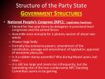 structure of the party state government structures