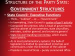 structure of the party state government structures2