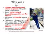 why join to