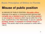 basic principles of ethics in florida17